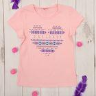 Футболка для девочки, рост 116 см, цвет светло-розовый