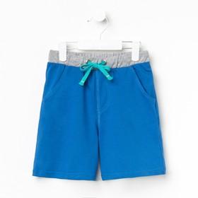 Шорты для мальчика, рост 104 см, цвет синий CSK 7585