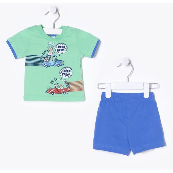 Комплект детский (футболка, шорты), рост 62 см, цвет зелёный