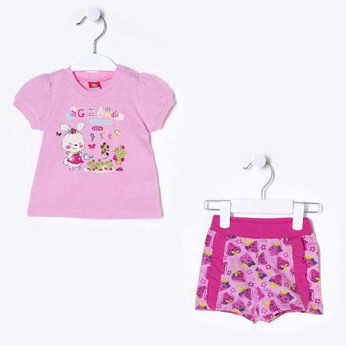 Комплект детский (футболка, шорты), рост 74 см, цвет розовый