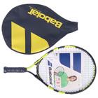 Ракетка для большого тенниса Nadal Junior 19