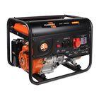 Генератор бензиновый PATRIOT GP 6530, 13 л.с., 220В, 5.5 кВт, 25л