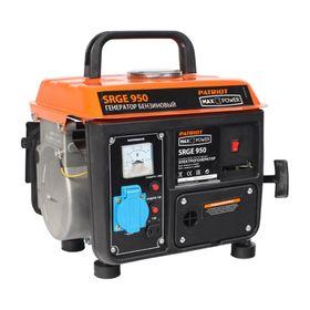 Генератор бензиновый PATRIOT Max Power SRGE 950, 2 л.с., 220В, 0.8 кВт, 4.2 л