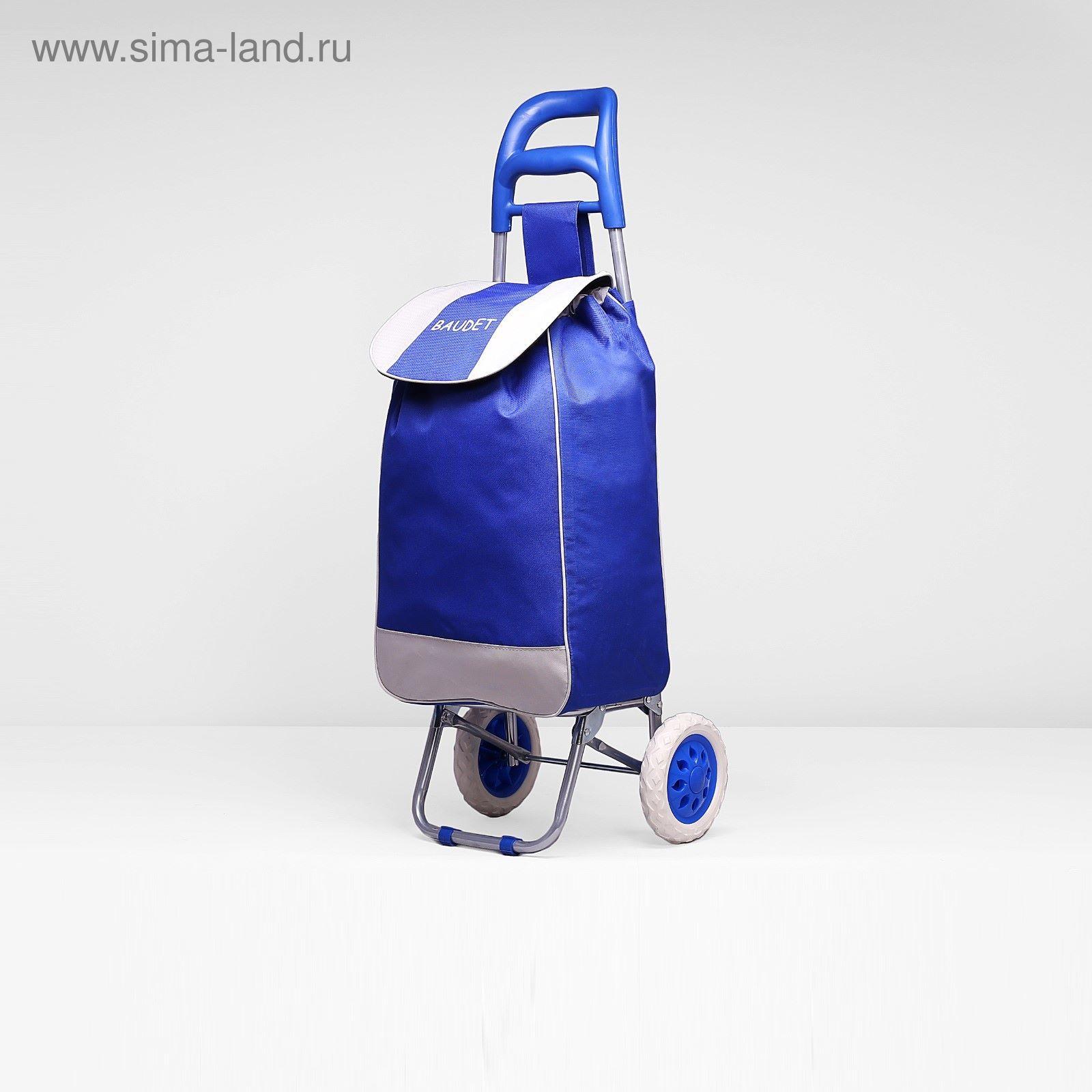 f6acf4119441 Сумка-тележка, хозяйственная, на колёсах, 33 л, цвет синий серый ...