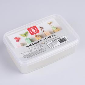 Твёрдая мыльная основа с маслом жожоба, 1 кг