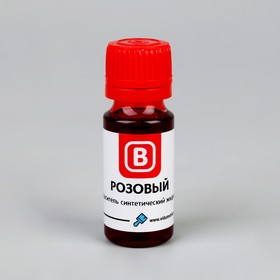 Краситель синтетический жидкий, розовый, 15  гр, Ош