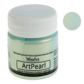 Acrylic paint 40 ml WizzArt ArtPearl, Chameleon, blue WC7.40.