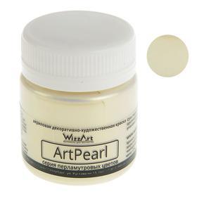 Краска акриловая 40 мл WizzArt ArtPearl, Chameleon, жёлтая WC14.40