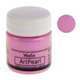 Acrylic paint 40 ml WizzArt ArtPearl, Chameleon, raspberry WC12.40.