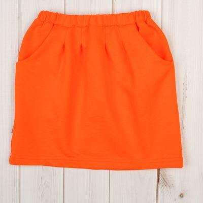 """Юбка для девочки """"Тюльпан"""", рост 122-128 см, цвет оранжевый 1017"""