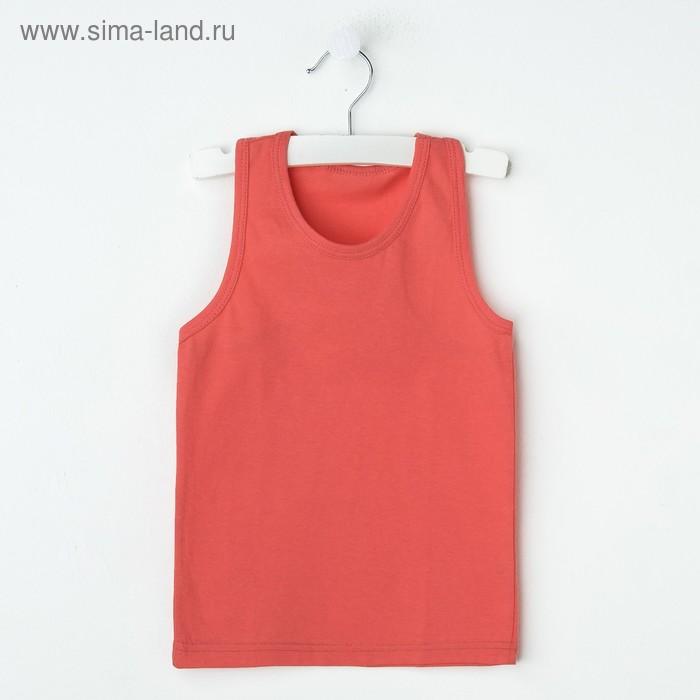 """Майка для девочки """"Оксана"""", рост 98-104 см, цвет коралловый 1053"""
