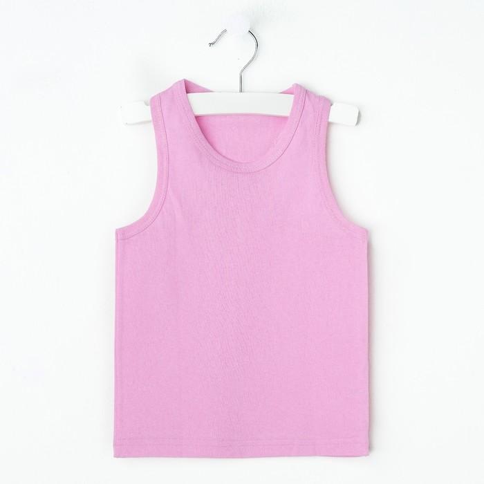 """Майка для девочки """"Оксана"""", рост 122-128 см, цвет розовый 1053"""