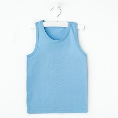 """Майка для девочки """"Оксана"""", рост 98-104 см, цвет голубой 1053"""