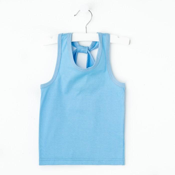 """Майка для девочки """"Мария"""", рост 110-116 см, цвет голубой 1052"""