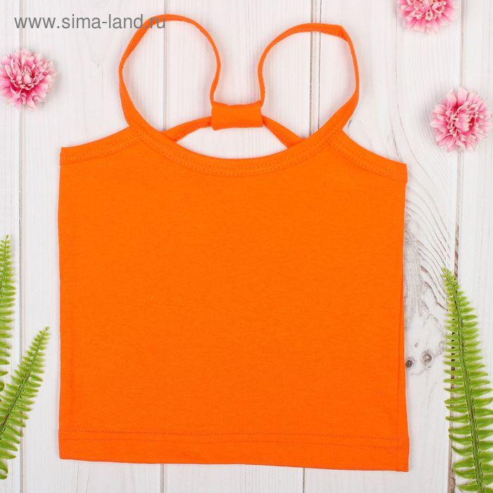 """Майка для девочки """"Карина"""", рост 110-116 см, цвет оранжевый 1054"""