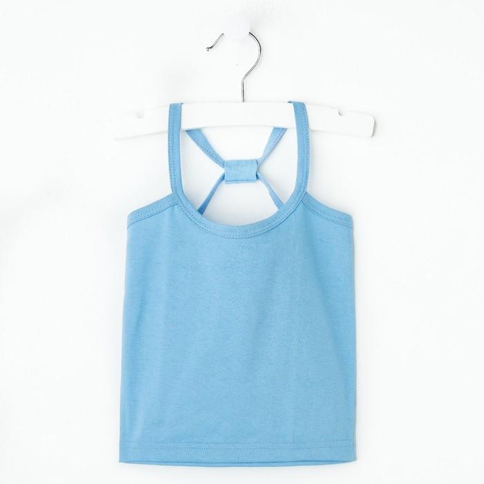 """Майка для девочки """"Карина"""", рост 98-104 см, цвет голубой 1054"""