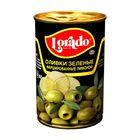 Оливки Lorado с лимоном 314 мл