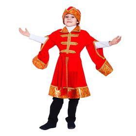 """Детский карнавальный костюм """"Царевич"""", плюш, парча, шапка, кафтан, р-р 32, рост 128-140 см"""