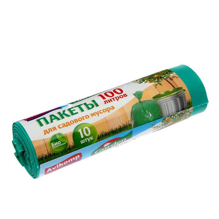 Мешки для для садового мусора 100 л, ПВД, толщина 33 мкм, рулон 10 шт, цвет зелёный