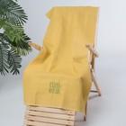 "Полотенце вафля с вышивкой ""Соль-Илецк"", размер 100х150см, цвет жёлтый, 200г/м2"