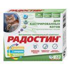"""Витамины АВЗ """"Радостин"""" для кастрированных котов, 90 таб."""