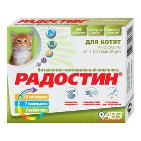 "Витамины АВЗ ""Радостин"" для котят от 1 до 6 месяцев, 90 таб"