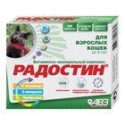 """Витамины АВЗ """"Радостин"""" для кошек до 8 лет, 90 таб."""