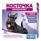 """Косточка АВЗ  """"Иммуновит"""" для собак, вит.-минер. добавка, 100 таб."""