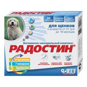 "Витамины АВЗ ""Радостин"" для щенков от 21 дня до 18 месяцев, 90 таб"