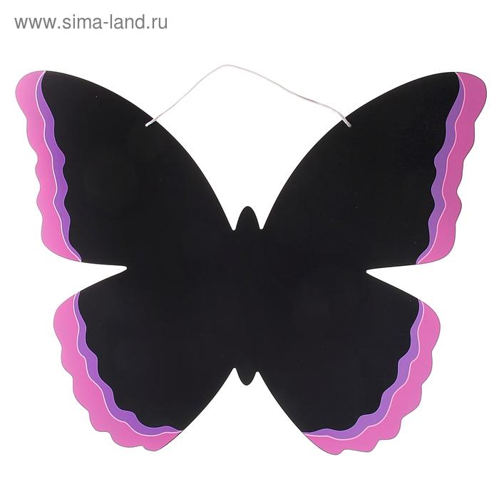 """Доска для рисования """"Бабочка"""" большая"""