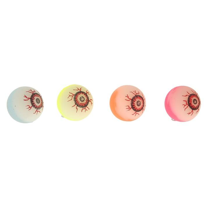 "Мяч каучук ""Глаз"", цвета МИКС 3,2 см"