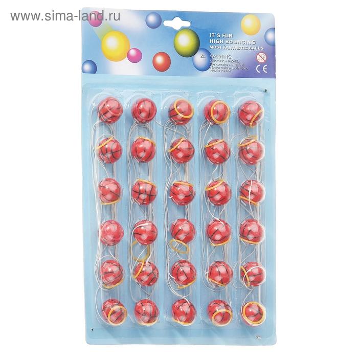 """Мяч каучук """"Баскетбол"""" на резинке, 2,7 см, набор 30 шт., цвета МИКС"""