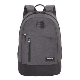 Рюкзак Wenger 13, cерый, ткань Grey Heather/полиэстер, 600D PU, 45 х 16 х 32 см, 22 л