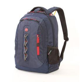 Рюкзак Wenger с отделением для ноутбука 15, 6793, 44 х 35 х 18, 28 л, тёмно-синий, полиэстер, 900D