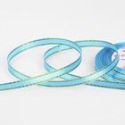 """Лента атласная """"Золотые нити"""", 6мм, 23±1м, №020, цвет голубой"""