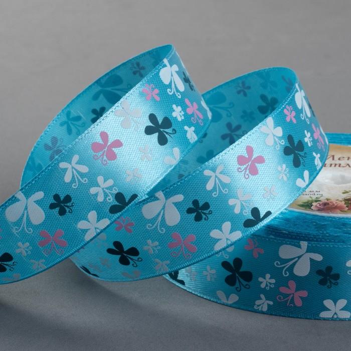 Лента атласная «Бабочки», 25 мм × 22 ± 1 м, цвет голубой №187