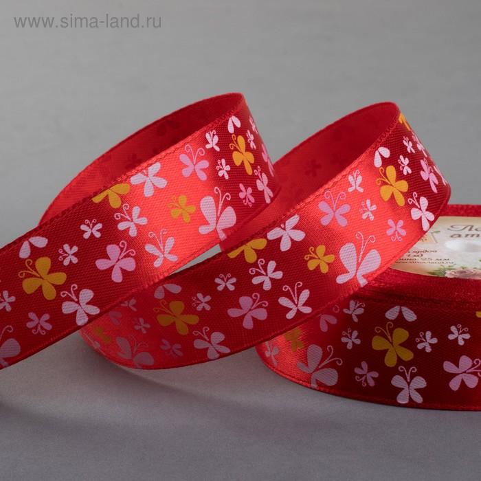 """Лента атласная """"Бабочки"""", 25мм, 23±1м, №026, цвет красный"""