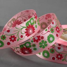 Лента атласная «Цветы», 25 мм × 22 ± 1 м, цвет розовый №147