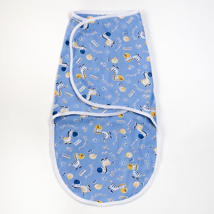 Пеленка-кокон на липучках, рост 50-62 см, кулирка, цвет голубой, принт микс 1139_М - фото 105553734