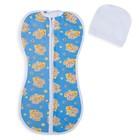 Пеленка-кокон на молнии с шапочкой, рост 50-62 см, кулирка, цвет голубой, принт микс 1183_М - фото 105553637