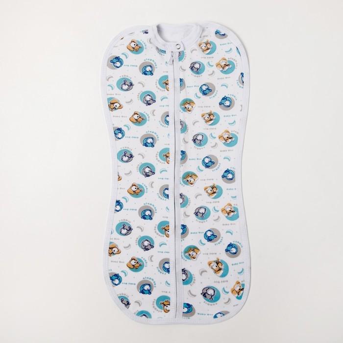 Пеленка-кокон на молнии, рост 50-62 см, интерлок, цвет белый, принт микс 1133_М