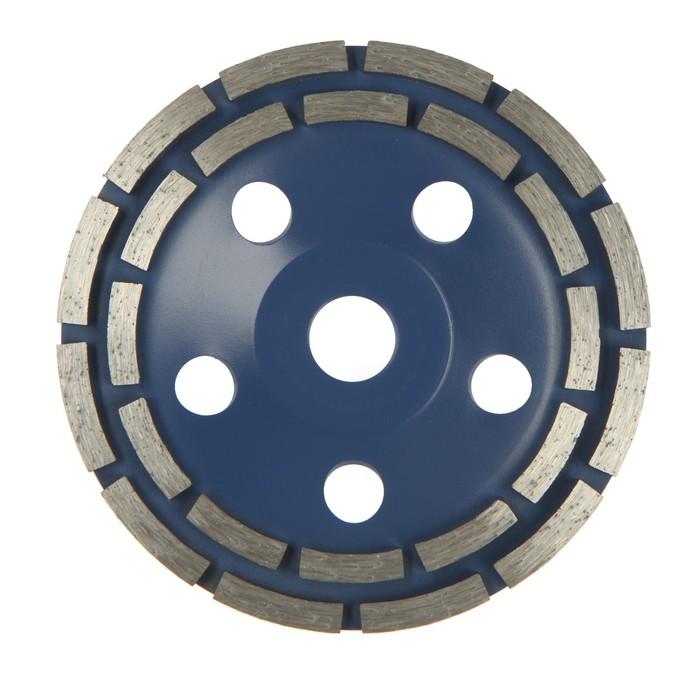 Чашка алмазная зачистная TUNDRA двухрядная 150 мм