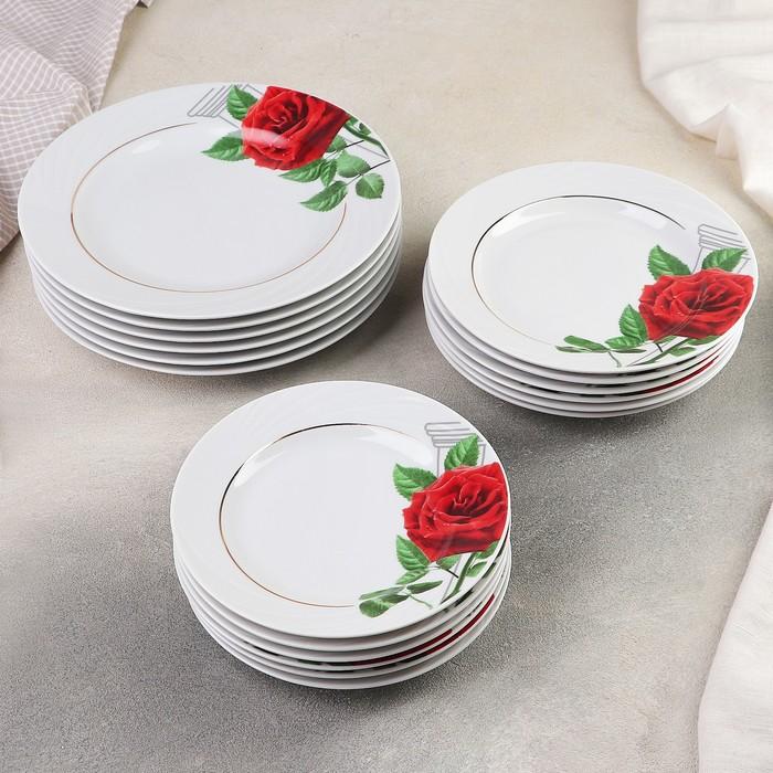 Набор тарелок «Голубка. Роза на капители», 18 предметов - фото 1714882