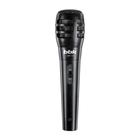 Микрофон для караоке BBK CM110 черный