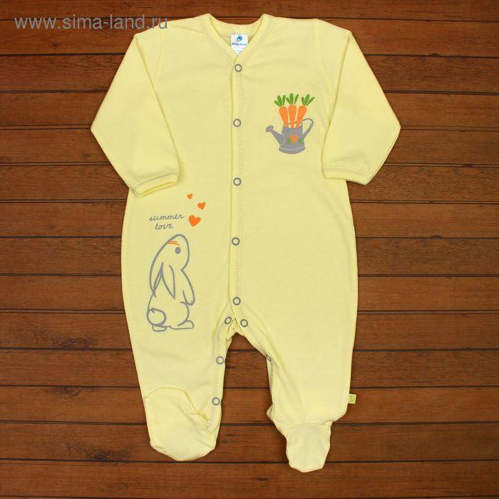 Комбинезон детский, рост 56 см, цвет жёлтый 1704_М