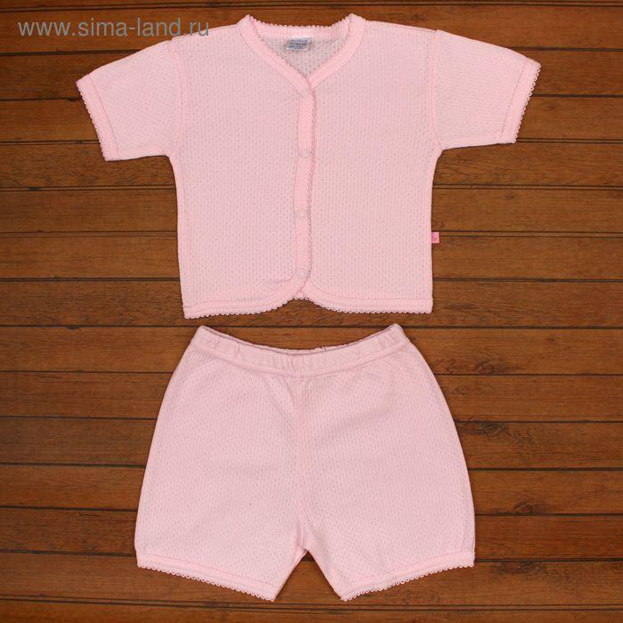 Комплект детский, рост 68 см, цвет розовый 9033_М