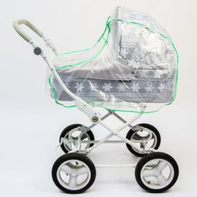 Универсальный дождевик для детской коляски, с окном «Пегас»