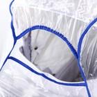 Дождевик универсальный «Пегас», окантовка цвет МИКС + ПОДАРОК - фото 105546330