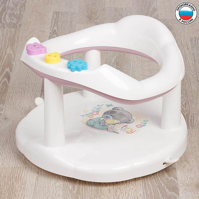 Сиденье для купания детей с аппликацией Me to you, цвет белый/розовый