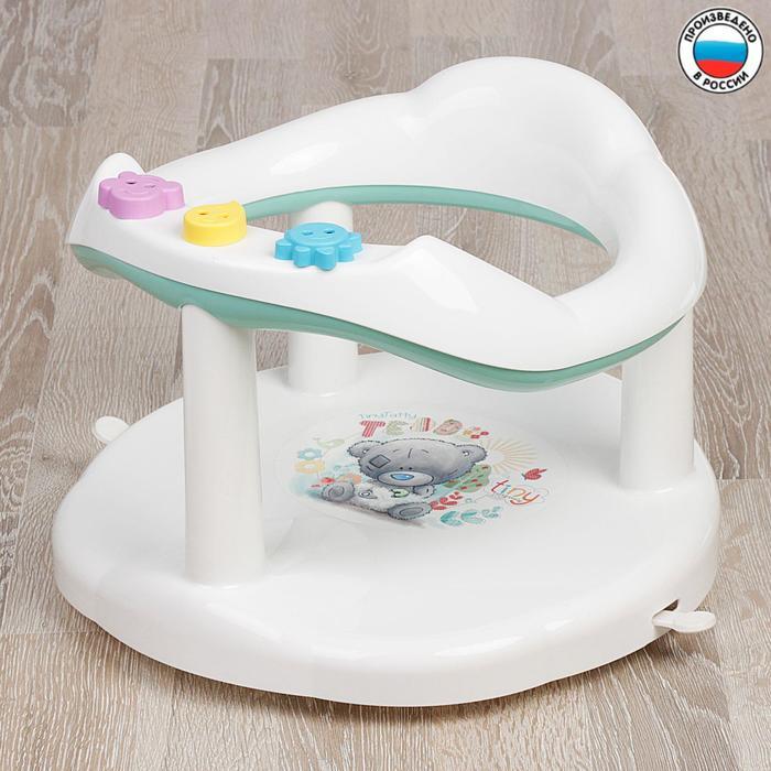 Сиденье для купания детей с аппликацией Me to you, цвет белый/зелёный